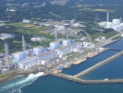 Fukushima radiazioni doppie Chernobyl