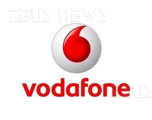iPhone, ufficiali le tariffe di Vodafone