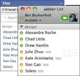 Facebook chat Jabber Xmpp