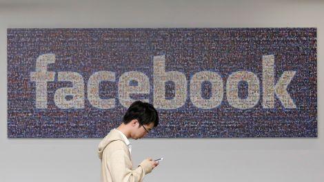 facebook messenger money