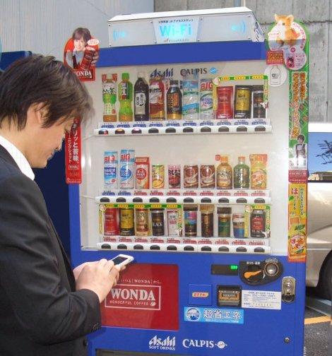 distributore wifi giappone asahi