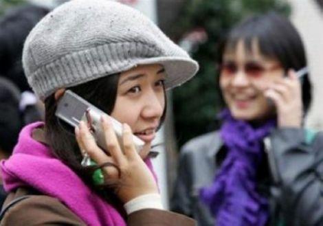 1 miliardo cellulari cina