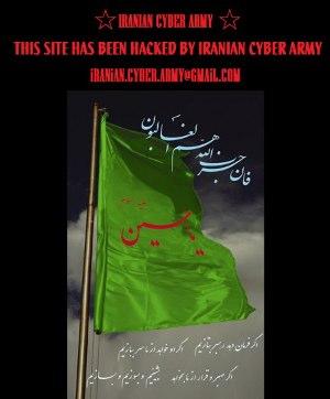 iranian cyber army techcrunch europe