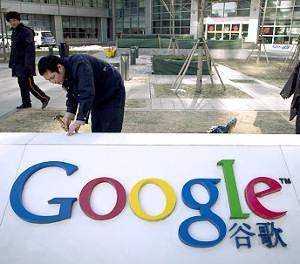 Cina Google sciopero della fame pubblicità