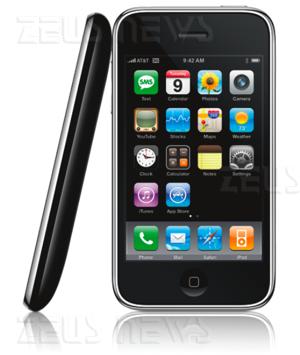 Consiglio Concorrenza Apple iPhone Francia Orange