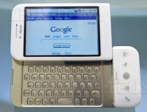 android googlephone g1 htc dream t-mobile