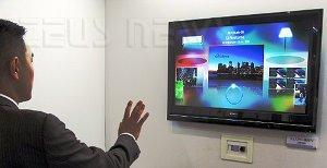 Hitachi Toshiba Tv che si controlla a gesti Ces