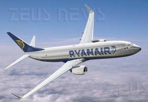 Ryanair abolisce check-in toilette a pagamento