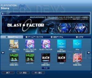 Esposti i dati degli utenti di PlayStation Network