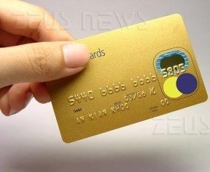 Ricarica PayPal bonifico bancario