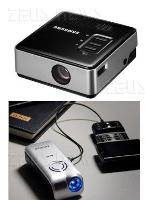 Il proiettore tascabile da collegare al cellulare