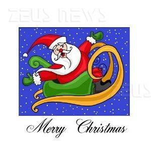 Kaspersky cartoline natalizie virus trojan worm