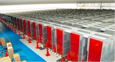 Fujitsu K supercomputer 8,2 teraflops