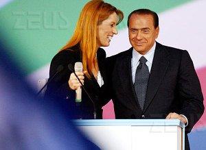 Italia.it Berlusconi Brambilla Magic Italy