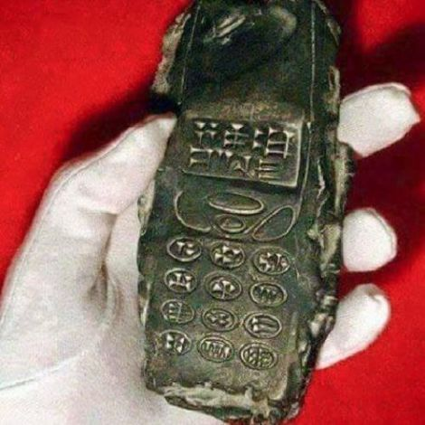 ancient phone
