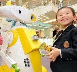 Il robot babysitter