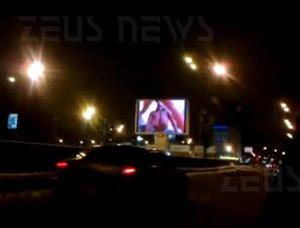 Arrestato pornohacker di Mosca