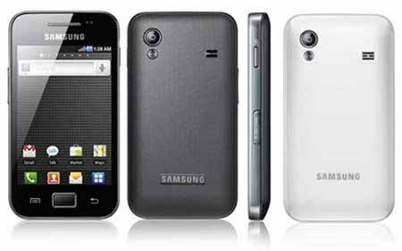 Apple blocco Samsung Galaxy S Olanda Europa brevet