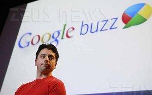 Google Buzz Gmail social network Twitter