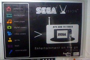 Sega Vision 2009 Regno Unito