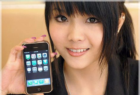 cina iphone vendono figlia