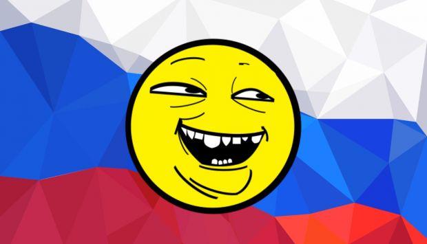 Russia FSB violata