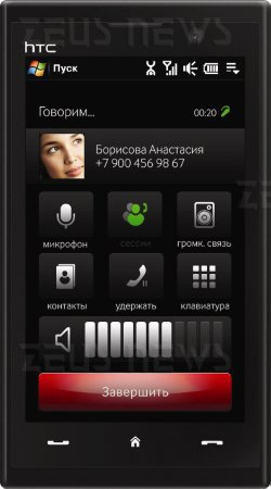 Htc Max 4G WiMax T8290 Quartz Russia Scartel