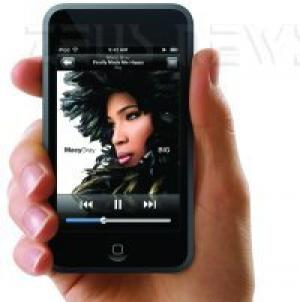 Il nuovo iPod touch