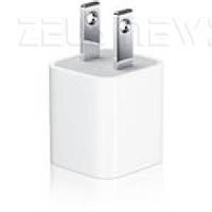 Ultracompact Usb Power Adapter Apple iPhone richia