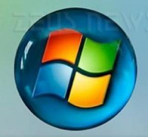 Windows 7 upgrade program gratis Pc con Vista