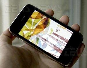 iPhone 3GS tre italia tariffe traffico dati