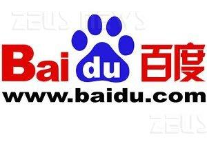 Baidu fa causa a Register.com