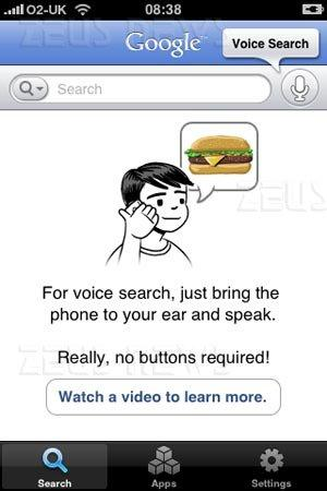 Google Voice iPhone web application Html 5