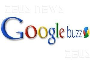 Google Buzz privacy