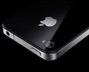 Apple iPhone 4 Italia prezzi tariffe TIM
