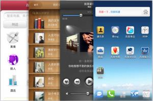 Baidu Yi Google Android Dell smartphone Bing