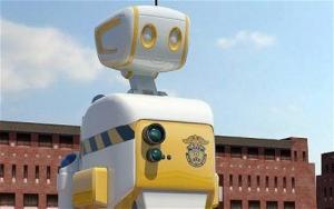 corea robot secondini