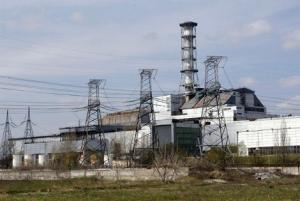 centrale nucleare chernobyl