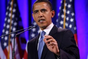 obama carta diritti privacy do not track