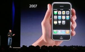 Steve jobs iphone 5 anni