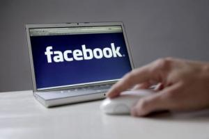 facebook richerche privacy